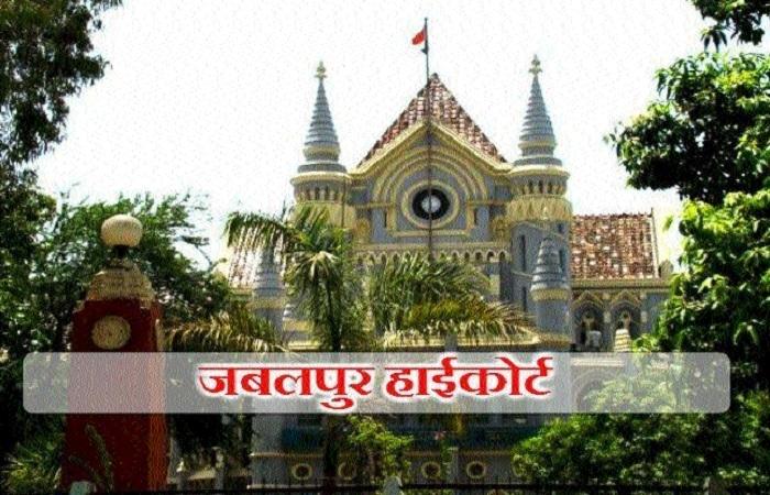 HC imposes cost on petitioner in Kramonnati case