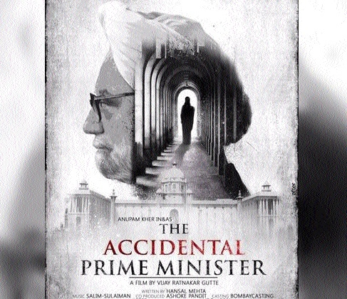 'The Accidental Prime Minister' screened after CM's intervention