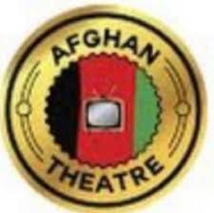 The Afghan Theatre