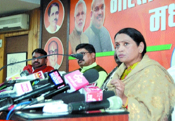 BJP SC Morcha's convention in Nagpur from January 19