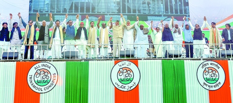 Oppn parties join hands at Mamata rally
