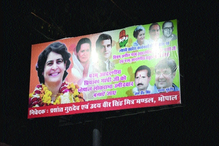 Cong workers put up poster, demand Bhopal LS ticket to Priyanka Gandhi