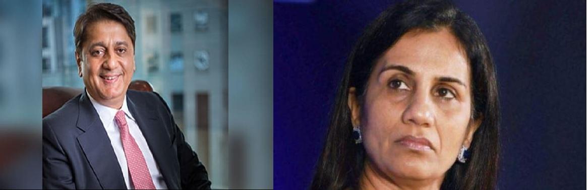 CBI books ex-ICICI CEO Chanda Kochar, hubby for loan fraud