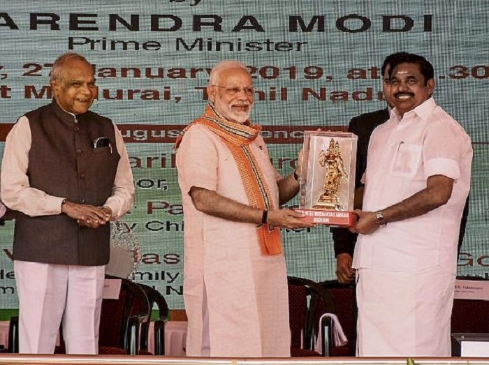 NDA Govt committed to strengthening initiatives for universal healthcare: PM