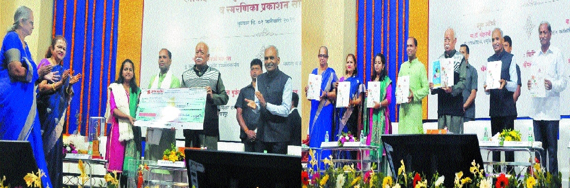Education must develop knowledge-based society: RSS chief