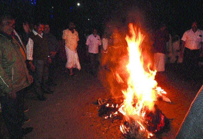 BNS stage protest over Sabarimala issue