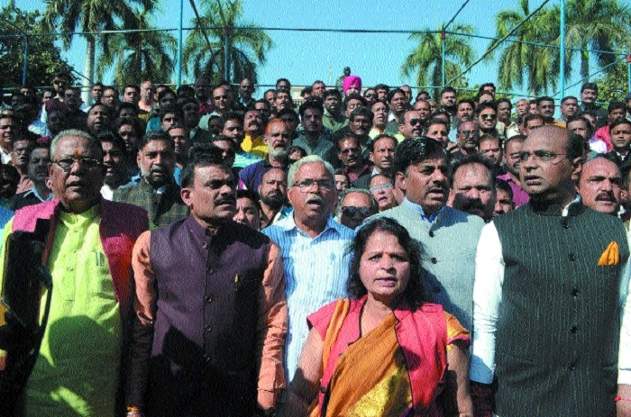 BJP leaders, workers recite Vande Mataram in Vallabh Bhawan Park
