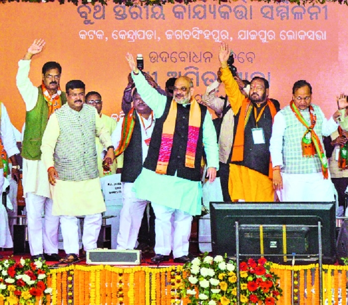 'Odisha remains backward due to inaction of State Govt'