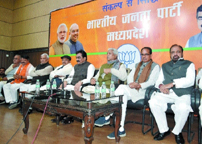 People are pained by BJP's defeat: Shivraj