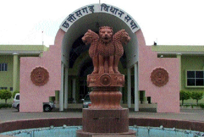 First session of fifth C'garh state Legislative Assembly to commence from today