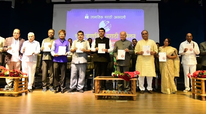 'State Government committed to growth of Marathi language'