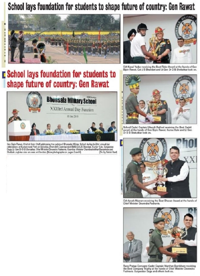 School lays foundation for students to shape future of country: Gen Rawat