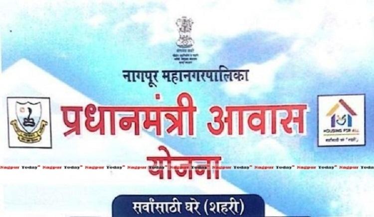 NMC receives 72,013 applications under Pradhan Mantri Awas Yojana
