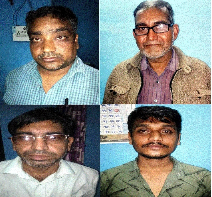 Four arrested for gambling