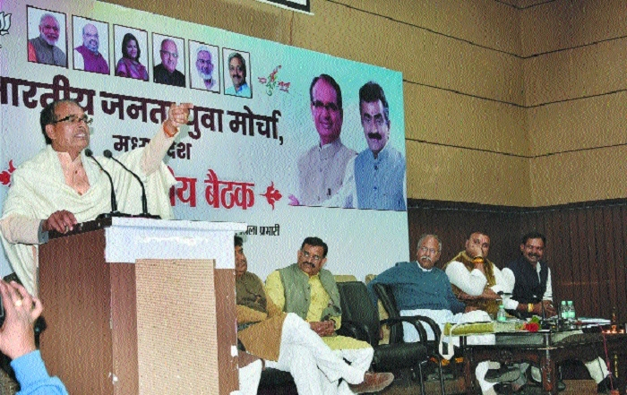 Still trust of public is with BJP: Chouhan