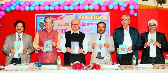 Book 'Chakravyuha' penned by Amar and Aniruddha Vazalwar released