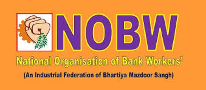 NOBW not to join bank strike on Jan 8, 9