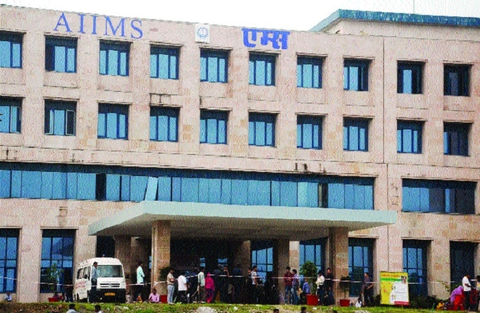AIIMS to become multi-faceted this year