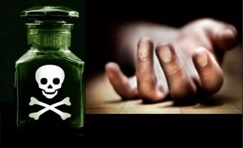 Child drinks poison due to hunger in MP