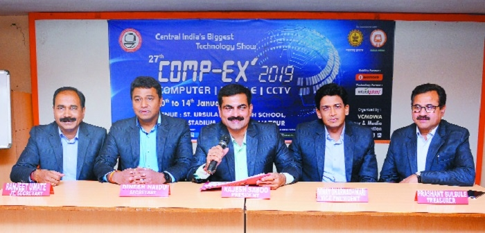 27th Comp-Ex 2019 from Jan 10