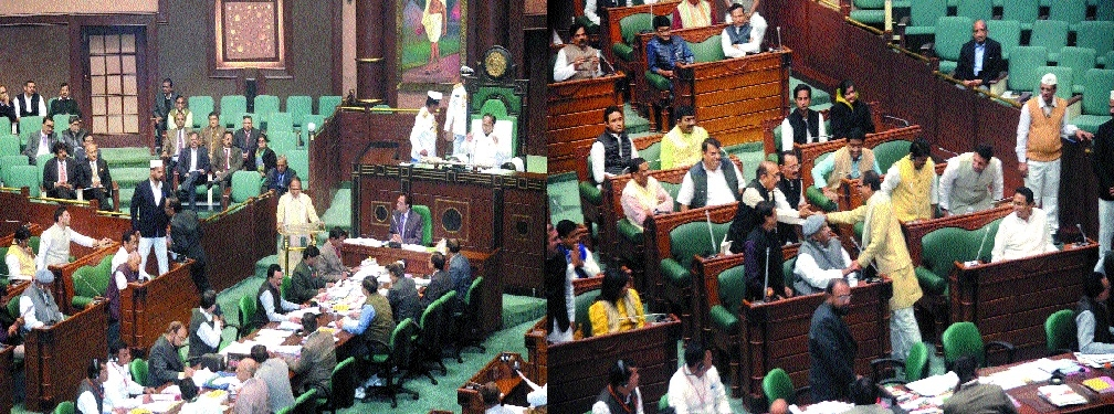 Winter session of MP Assembly starts