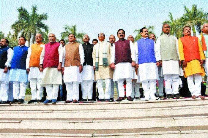 BJP MLAs, activists recite Vande Mataram