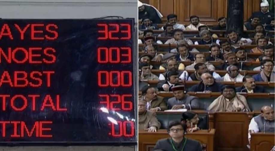 Lok Sabha passes general category poor quota bill