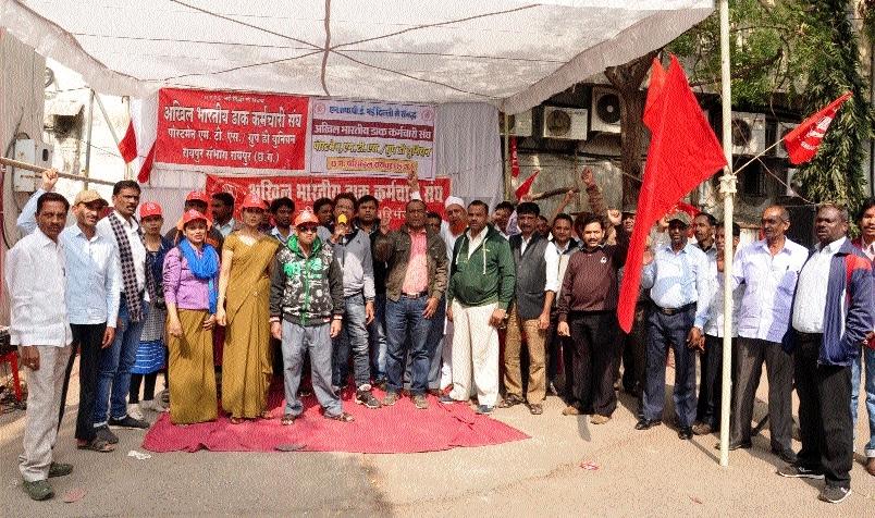 Trade unions strike evokes good response