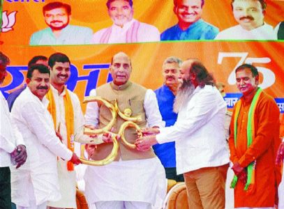 If you want to tackle terror in Pak, we'll send our Armymen there: Rajnath to Imran