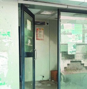 Thieves steal ATM with Rs 16 lakh cash from Katol