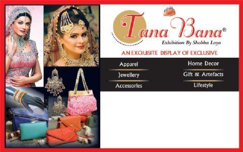 Tanabana exhibition's Tiara begins tomorrow