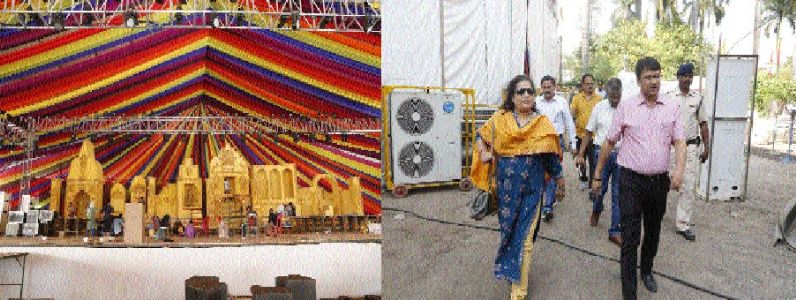 City all set to host National Cultural Festival from today