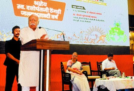Retain your core values but change according to situation: Dr Bhagwat