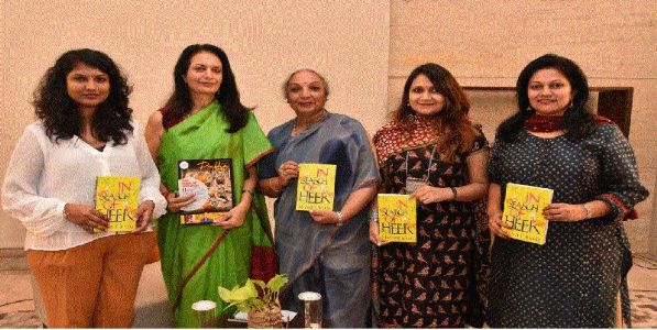 Novel 'In Search of Heer', authored by Manjul Bajaj, released