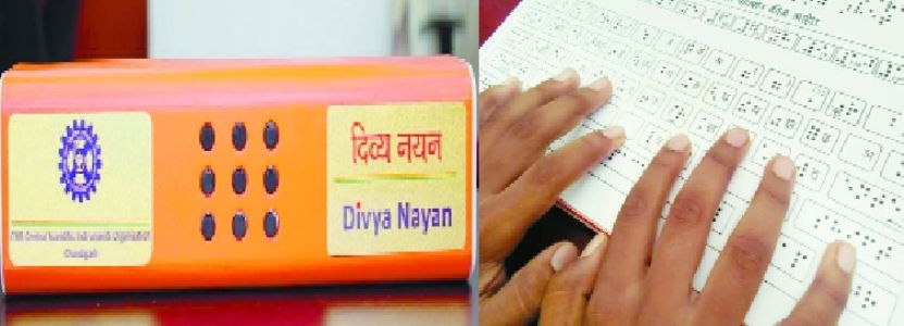 Apps proving beneficial for rehab of Divyangs
