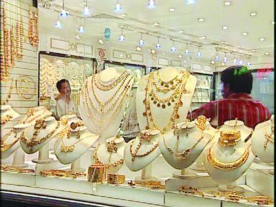 Jewellery exports fall 4.74% in Nov: GJEPC