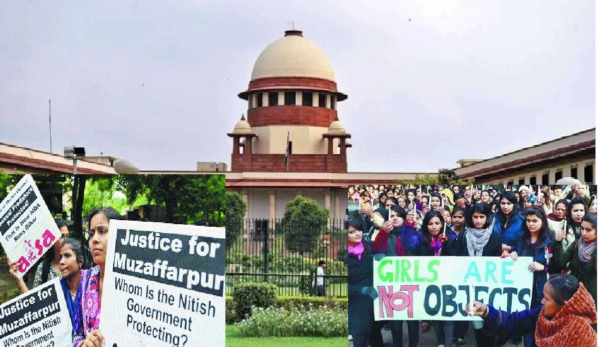Rape cases where SC mbbbb