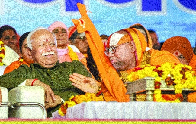 RSS chief calls for Hindu unity at Kumbh