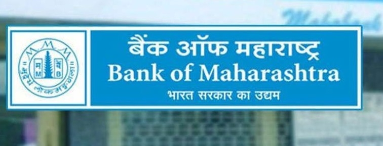 Bank of Mah to hold loan camps today
