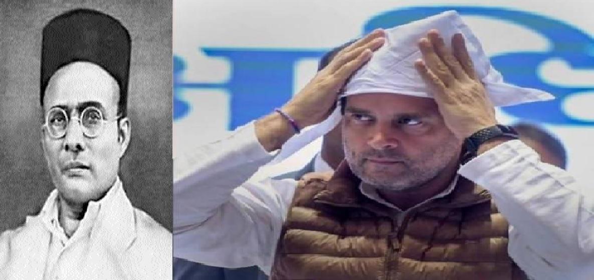 Complaint lodged against Rahul Gandhi for calling Swatantryaveer Savarkar 'coward'