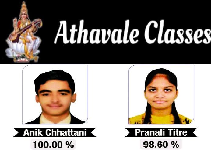 Athavale Classes' seminar at Vidarbha Sahitya Sangha today