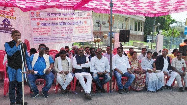 SC/ST/OBC, OBC Mahasangh, Minorities Sanyukta Morcha observe C'garh Bandh