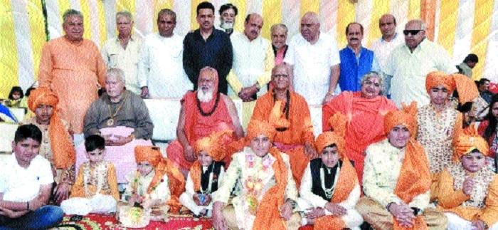 Maa Vaishno Devi Yatra Sewa Samiti holds 'Janeu Sanskar'