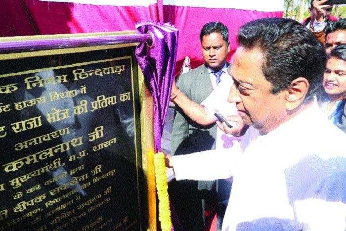 CM unveils life-size statue of Raja Bhoj in Chhindwara