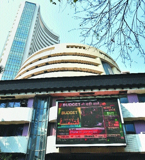 Sensex ends 212 points higher;  auto, consumption stocks rally