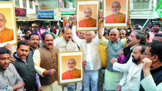 BJP workers welcome Union Budget