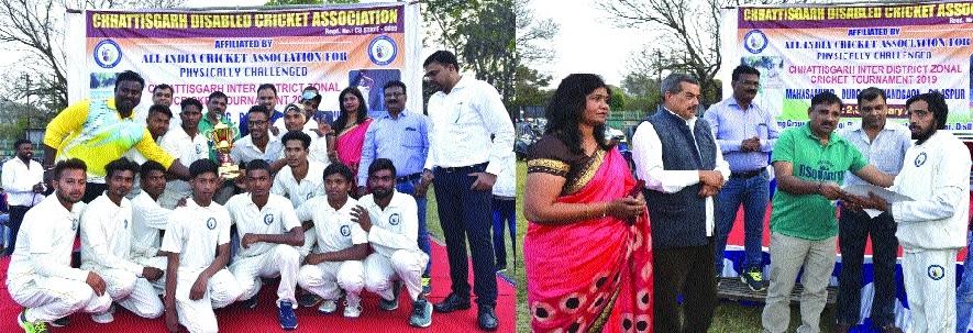 Bilaspur team win Inter-District Disabled Cricket Tourney