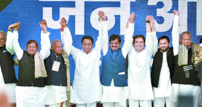 Farm loan scam cropped up during BJP's regime in MP: CM Kamal Nath