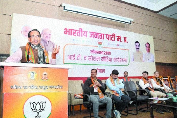 Lok Sabha election is like 'Dharam Yudh': Shivraj