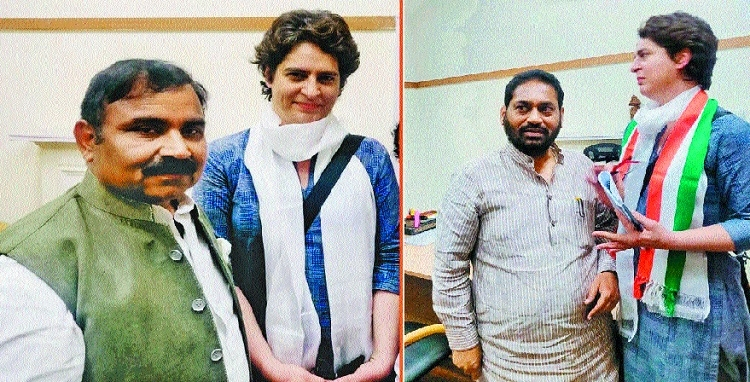 Congress workers invite Priyanka to Nagpur